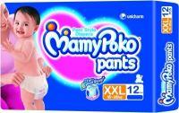 Pant Style Diaper XXL