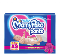 Pant Style Diaper XS / New Born