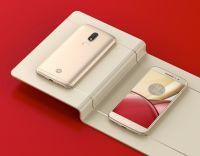 Moto M (Gold 64GB)
