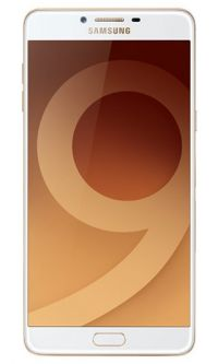 C9 pro (Gold)