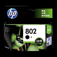 HP 802 Black Ink Cartridge