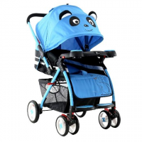 Cuppy Cake- The Cute Pram